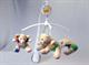 """Детские товары Киев. Детские игрушки.Музыкальные игрушки. LINDO """"Музыкальная карусель"""" (белая)"""