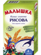 Детские товары Киев. МАЛЫШ Киев. Каша молочная «Малышка» рисовая 250гр.
