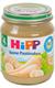 Детские товары Киев. Детское питание.Пюре овощное. HiPP Первый детский пастернак 125гр (упаковка 6 шт.)