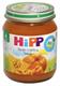 Детские товары Киев. Детское питание.Пюре овощное. HIPP Пюре из тыквы 125гр (упаковка 6 шт.)