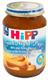 Детские товары Киев. Детское питание.Каши молочные. HIPP Молочная каша с печеньем «Спокойной ночи» 190гр (упаковка 6 шт.)