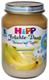 Детские товары Киев. Детское питание.Пюре фруктовое . HIPP Бананы с творожным кремом 190гр (упаковка 6 шт.)