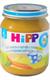 Детские товары Киев. Детское питание.Пюре мясо-овощное. HIPP Био-телятина с нежными овощами и картофелем 125гр (упаковка 6 шт.)