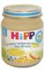 Детские товары Киев. Детское питание.Пюре мясо-овощное. HIPP Пюре из Био-индейки 125гр (упаковка 6 шт.)