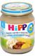Детские товары Киев. Детское питание.Пюре мясо-овощное. HIPP Говядина с цветной капустой и картофелем 125гр (упаковка 6 шт.)