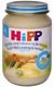 Детские товары Киев. Детское питание.Пюре мясо-овощное. HIPP Кролик с картофелем и фенхелем 190гр (упаковка 6 шт.)