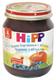 Детские товары Киев. Детское питание.Пюре фруктовое . HIPP Черника с яблоками 125гр (упаковка 6 шт.)