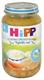 Детские товары Киев. Детское питание.Пюре мясное и рыбное. HIPP Телятина с рисом и овощами 220гр (упаковка 6 шт.)