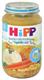 Детские товары Киев. Детское питание.Пюре мясное и рыбное. HIPP Индейка с рисом и овощами 220гр (упаковка 6 шт.)