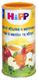 Детские товары Киев. Детское питание.Детский чай. HIPP Чай из мелиссы и яблок 200гр