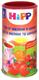 Детские товары Киев. Детское питание.Детский чай. HIPP Чай из малины и шиповника 200гр