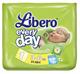 Детские товары Киев. Гигиена.Подгузники. подгузники Libero Everyday Mini 24 (3-6 кг)