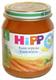 Детские товары Киев. Детское питание.Пюре овощное. HiPP Ранняя морковь 125гр (упаковка 6 шт.)
