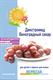 Детские товары Киев. Детское питание.Фрукты, йогурт,сыр. REMEDIA Виноградный сахар Декстромед 500гр