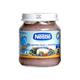 Детские товары Киев. Детское питание.Фрукты, йогурт,сыр. NESTLE Йогуртное пюре с малиной и черникой 125гр