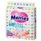 Детские товары Киев. Merries Киев. Подгузники Merries NB (0 - 5 кг) 88 шт