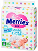 Детские товары Киев.  Подгузники Merries S (4 - 8 кг) 80 шт