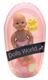 Детские товары Киев. Детские игрушки. Dolls World Пупс, 24cм, в ванночке с аксессуарами