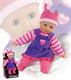 """Детские товары Киев. Детские игрушки. Dolls World Пупс """"Жасмин"""", 30см"""