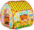 Детские товары Киев. Детские игрушки. домики и палатки самораскладные