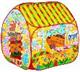 Детские товары Киев. Детские игрушки.Домики и палатки самораскладные. Bruno Bear Волшебный конфетный киоск, 107х90х100см