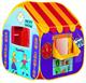 Детские товары Киев. Детские игрушки.Домики и палатки самораскладные. Bruno Bear Волшебный киоск, 90х90х100см