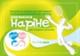 Детские товары Киев.  GOOD FOOD закваска Нарине