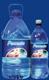 Детские товары Киев. REMEDIA Киев. REMEDIA Детская вода питьевая 0,5 л